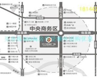 城中心中大财富广场毛坯5A级纯写字间60低价出售