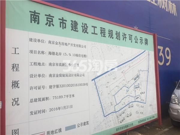 金象朗诗红树林工程规划许可牌(2.28)