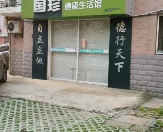 安居苑西村26平米简装整租(车库改造)
