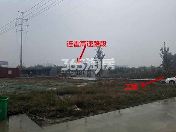 小城故事项目周边实景图 连霍高速入口处(10.17)
