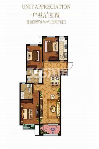 富力白鹭湾3室2厅2卫1厨124.00㎡户型图