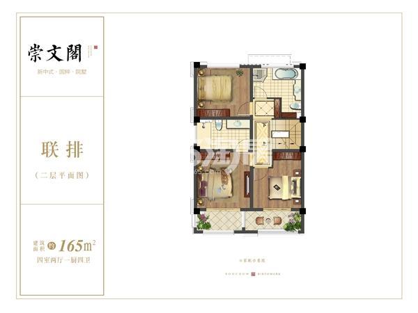 润志·蘇州府 崇文阁联排三层四室两厅四卫 165㎡