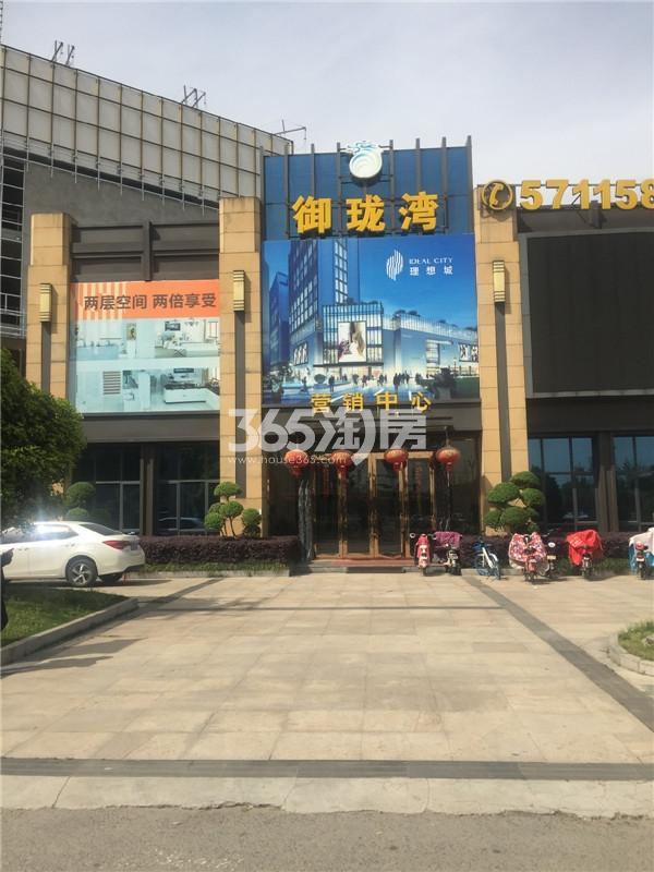 御珑湾·理想商业中心实景图