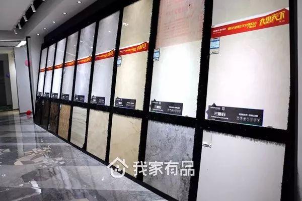 惠达瓷砖|瓷砖品牌|三晶石