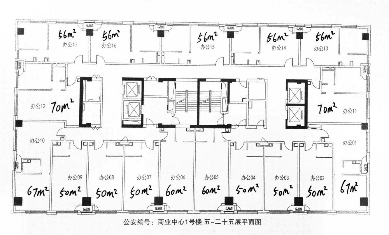 相城区绿地都会商业中心2室1厅1卫56�O