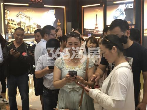 中南江山府临展中心开放现场摇红包2018.09