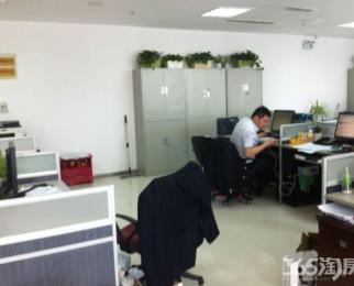 远洋国际中心 新街口大行宫常府街地铁口 精装写字楼