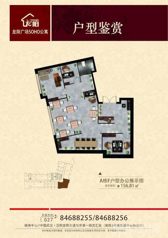 新房直销+地铁口现房+万千人.流+可开公司+健身房+超低单价