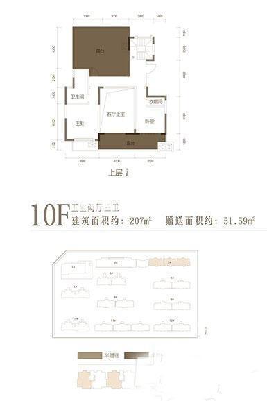 曲江香都10F户型上层5室2厅3卫1厨207平米
