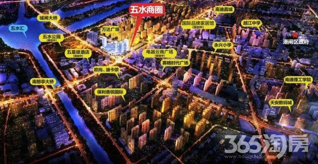 万达广场90平米2014年营业中精装