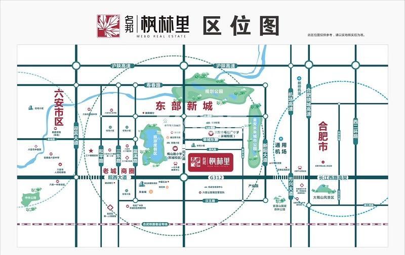 名邦·枫林里交通图