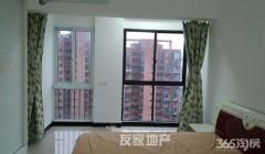 长江湾1号+钻石楼层+精装公寓+拎包入住+地段繁华!