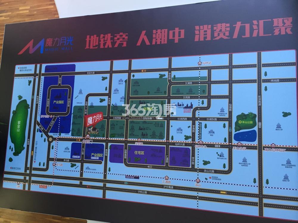 中南魔力月光广场实景图