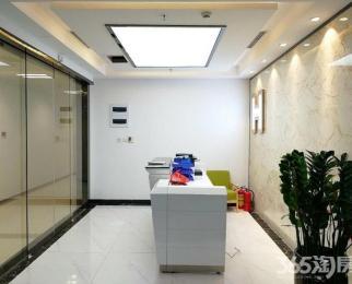 天隆寺地铁口 雨花客厅 东南边户 精装修有办公家具 近新