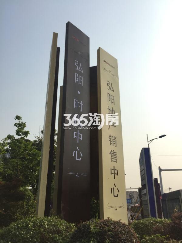 弘阳时代中心实景图(6.15)