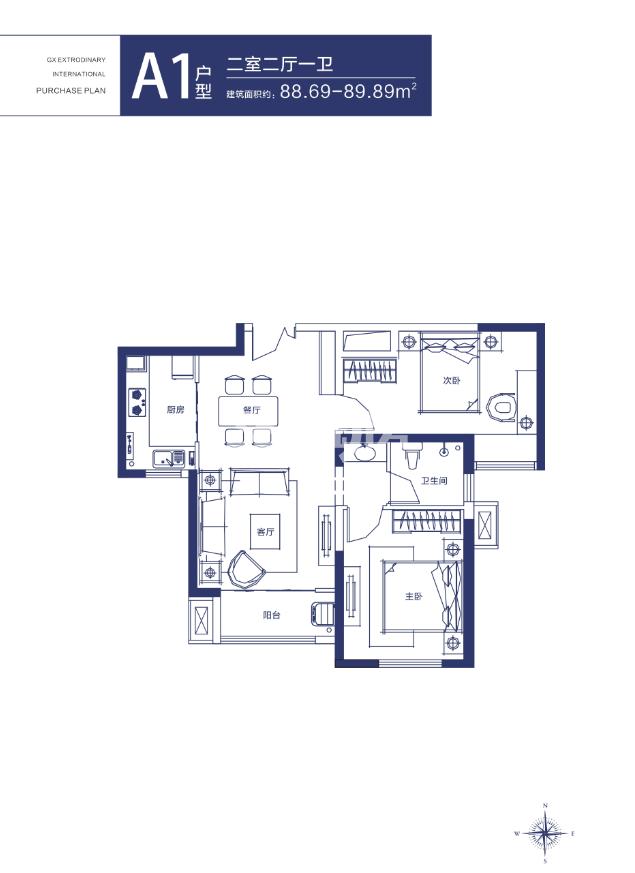 两室两厅一卫89.89㎡户型图