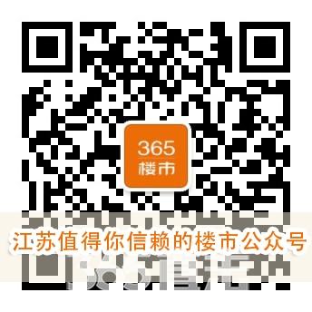 微信图片_20180104153219.jpg