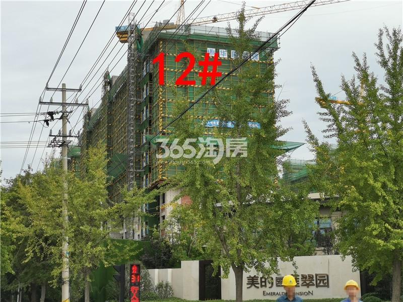 美的雍翠园在建12#楼实景图(9.25)