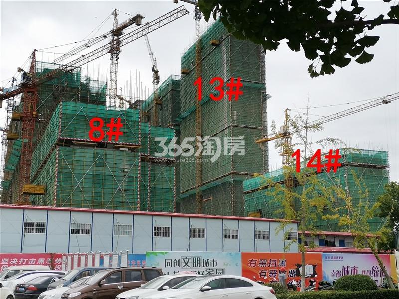 中骏云景台在建8、13、14#楼实景图(9.25)