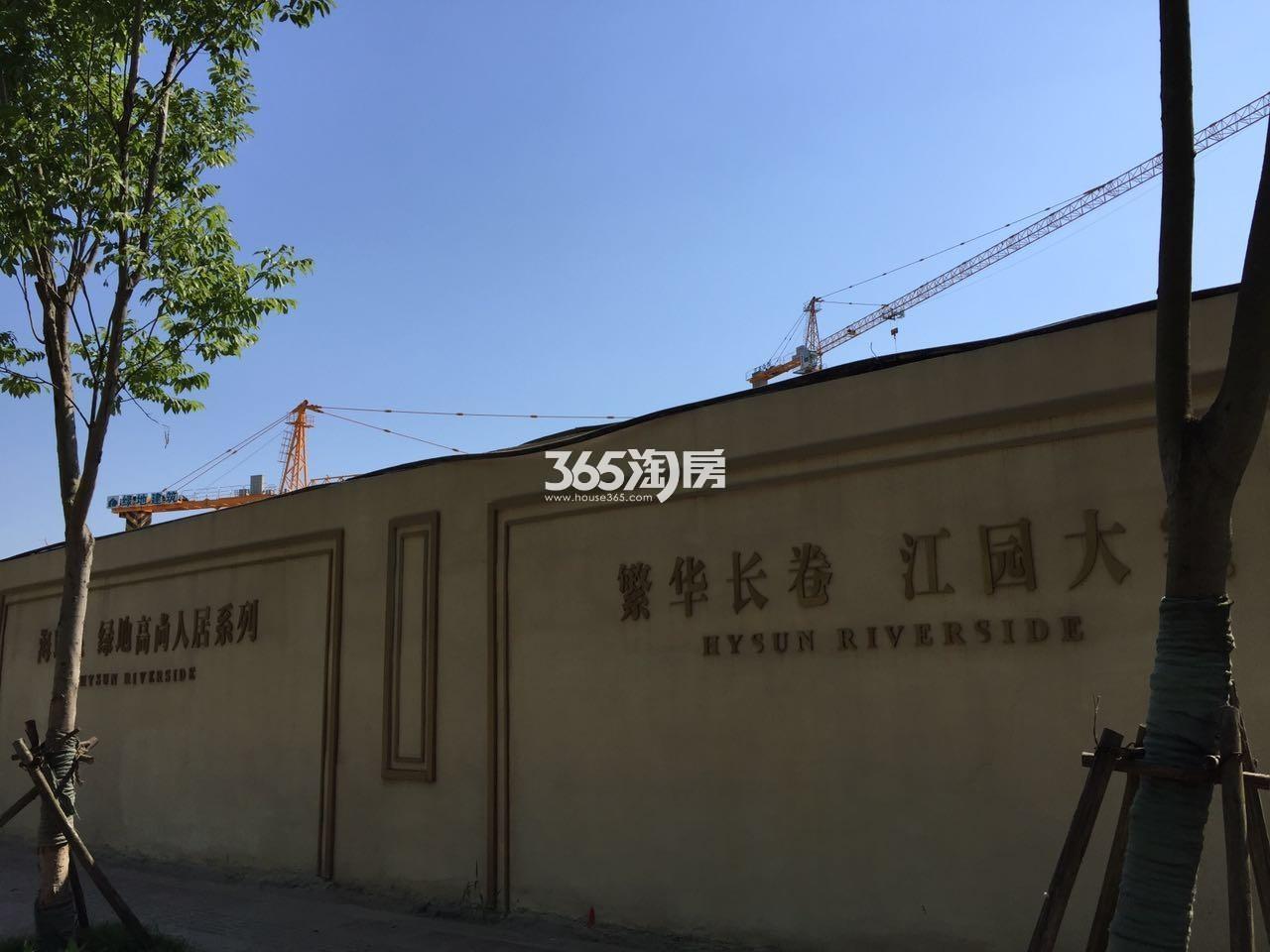 绿地华侨城海珀滨江围挡实景图(7.27)