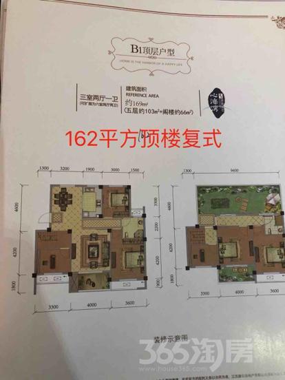 心海湾4室3厅2卫162平米毛坯产权房2019年建