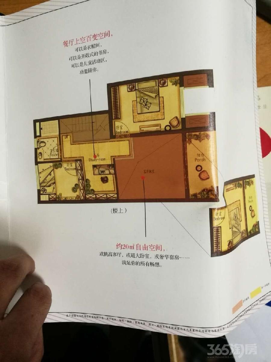花语墅3室2厅2卫111.56平米2017年产权房毛坯