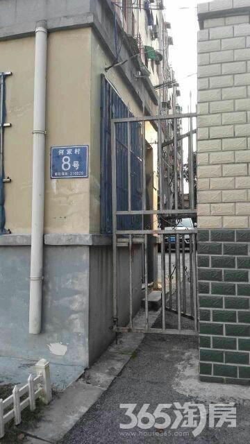 何家村8号3室1厅1卫78平米整租简装