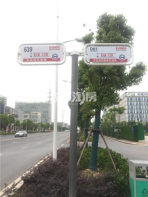 星悦城周边公交(7.20)