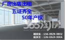 高陵中小企业聚集园2000�O厂房出售