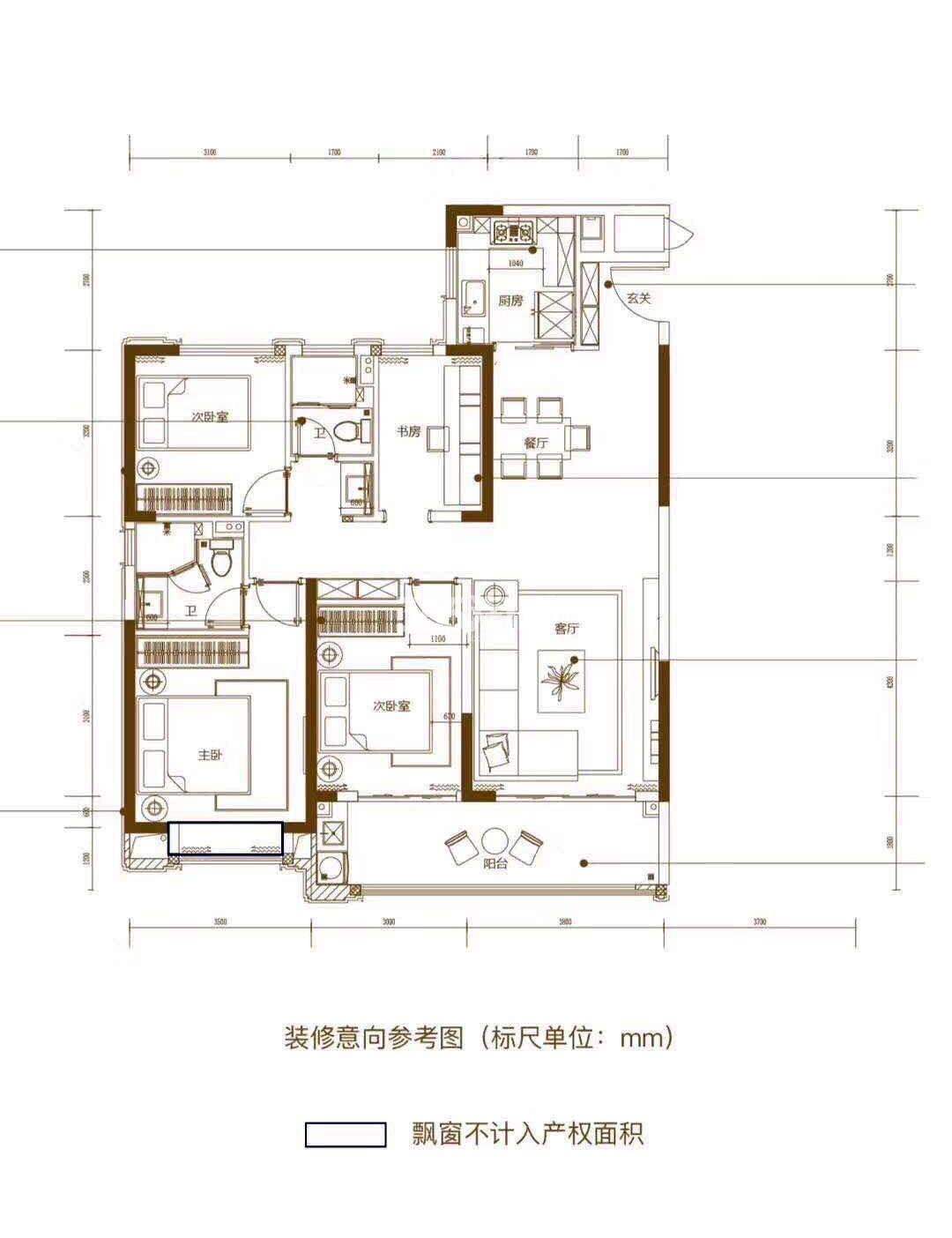 禹洲绿城蘭园高层138㎡户型图