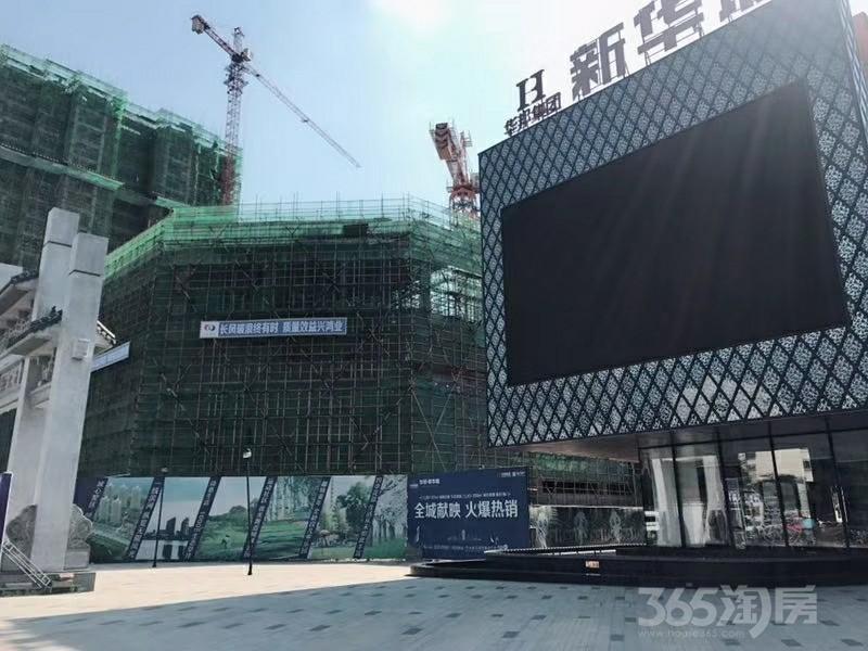 华邦新华城100平米2017年新铺毛坯