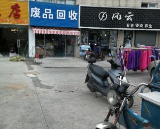 江北新区大厂街道草芳路门面房