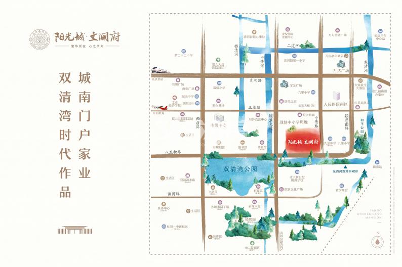 阳光城·文澜府交通图
