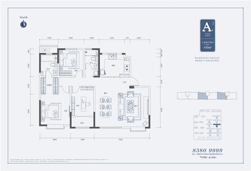 低密度多层3室2厅2卫145平米