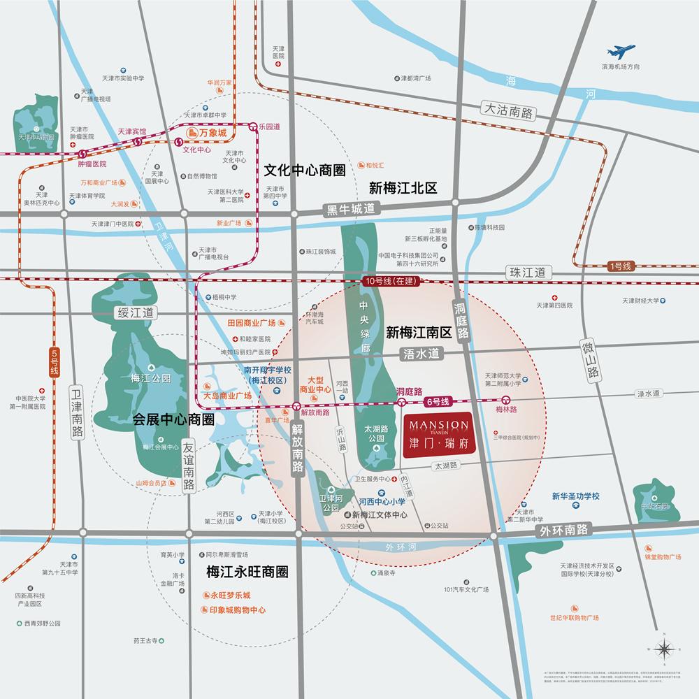 城投华润|天津·瑞府交通图