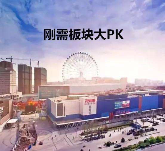 2万/�O入住南京的最佳选择