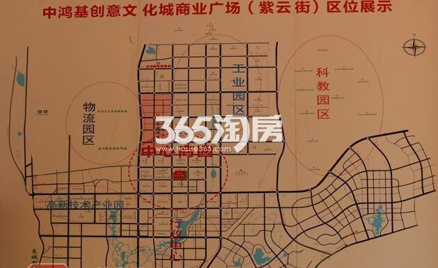 中鸿基紫云街交通图