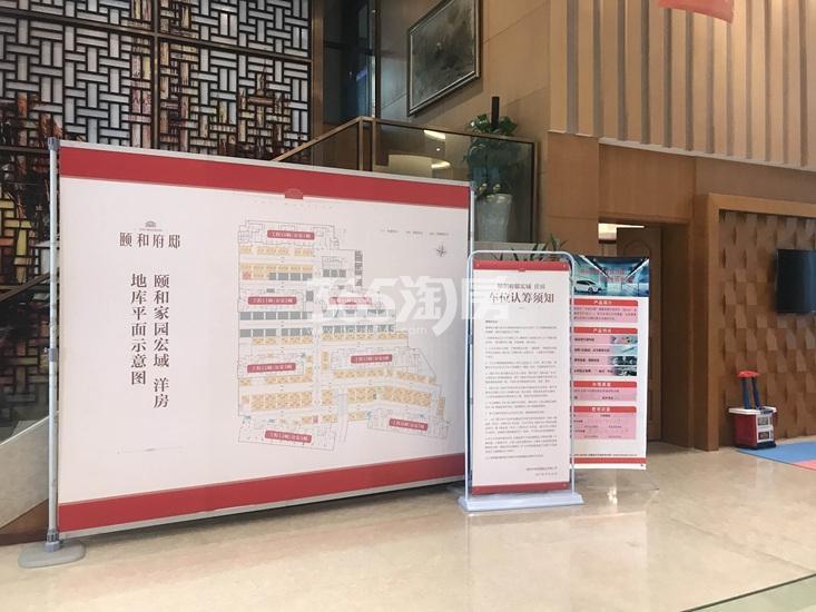 中电颐和府邸售楼处内车库平面示意图(11.24)