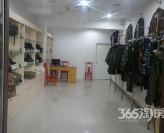 南翔万商(芜湖)国际商贸城150�O整租中装