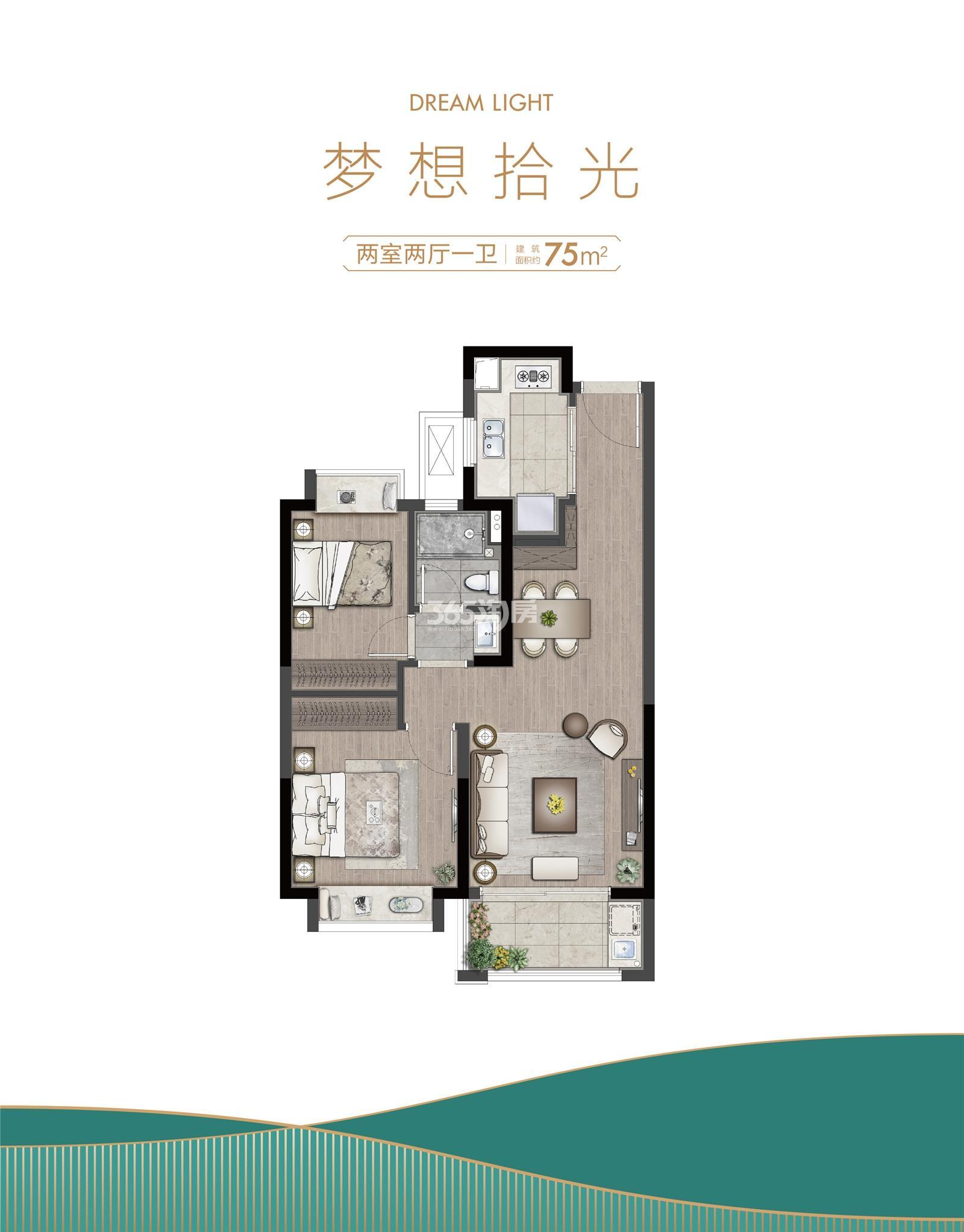 西江瑞府建筑面积约75㎡户型图