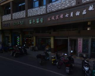 江浦龙华路地铁口 人流汇聚 消费力集中 营业中旺铺 年租金18万