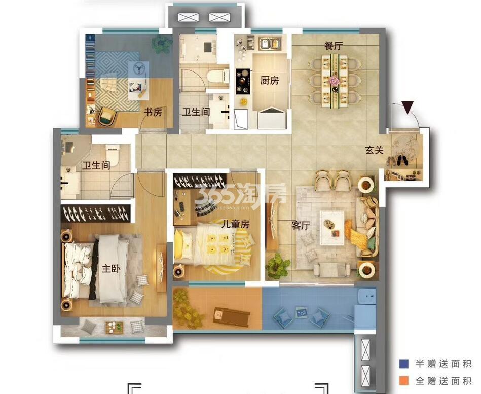 新里城兰亭公馆三室两厅116㎡户型图