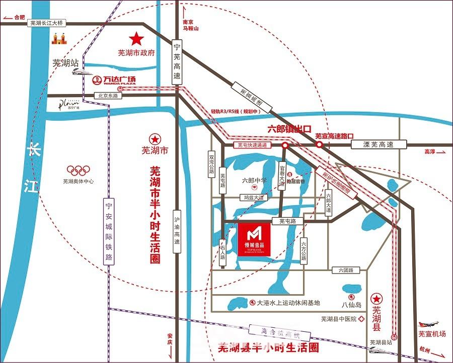 慢城壹品交通图