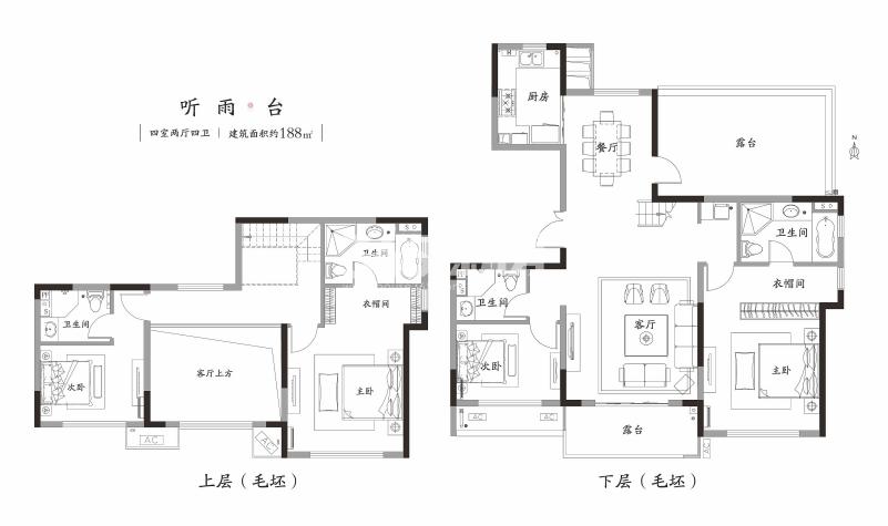 中建锦绣天地项目188㎡顶跃户型图