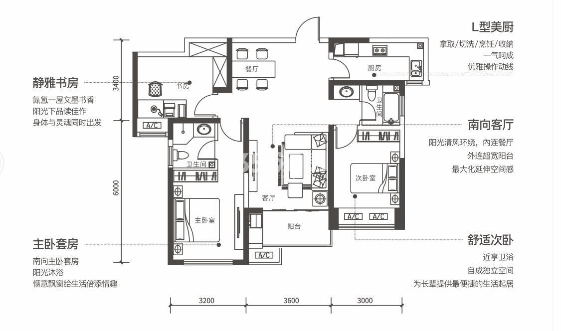 华远辰悦三室两厅两卫一厨107㎡户型图