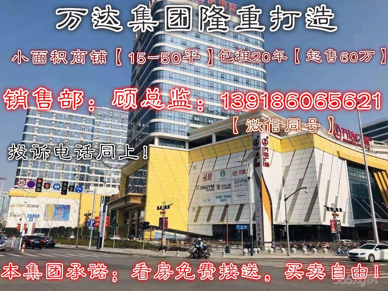 嘉兴东路公寓25平米60万元