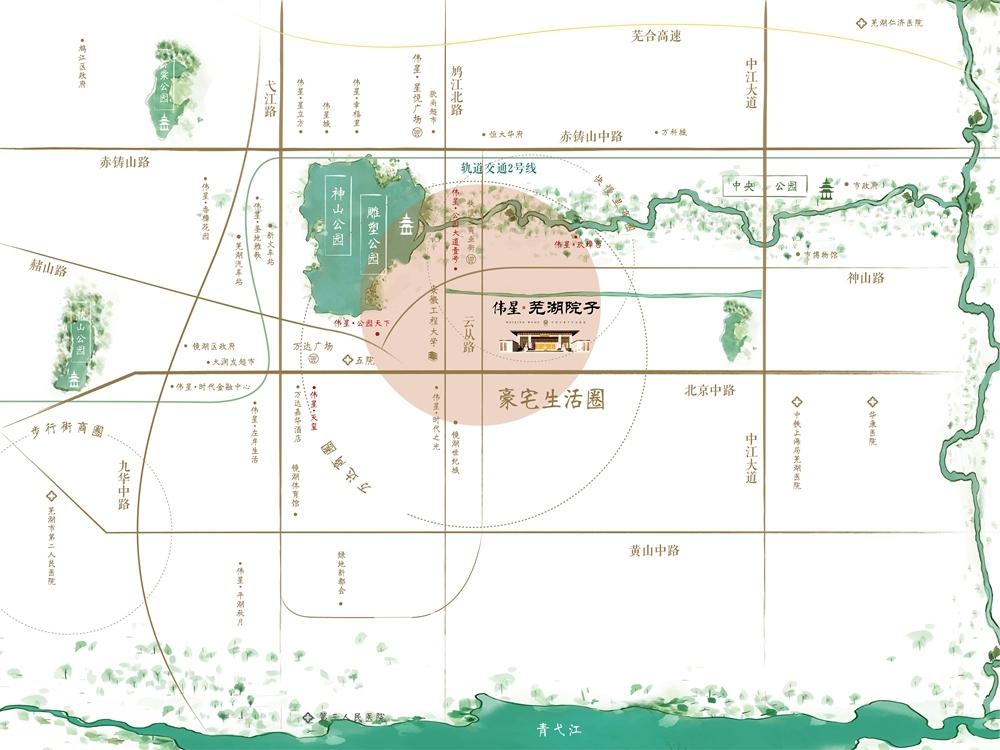 伟星芜湖院子交通图
