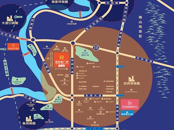 佳兆业广场愉景湾交通图
