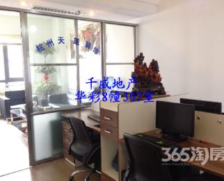 西湖三墩华彩国际精装办公室出租带办公桌椅诚心出租