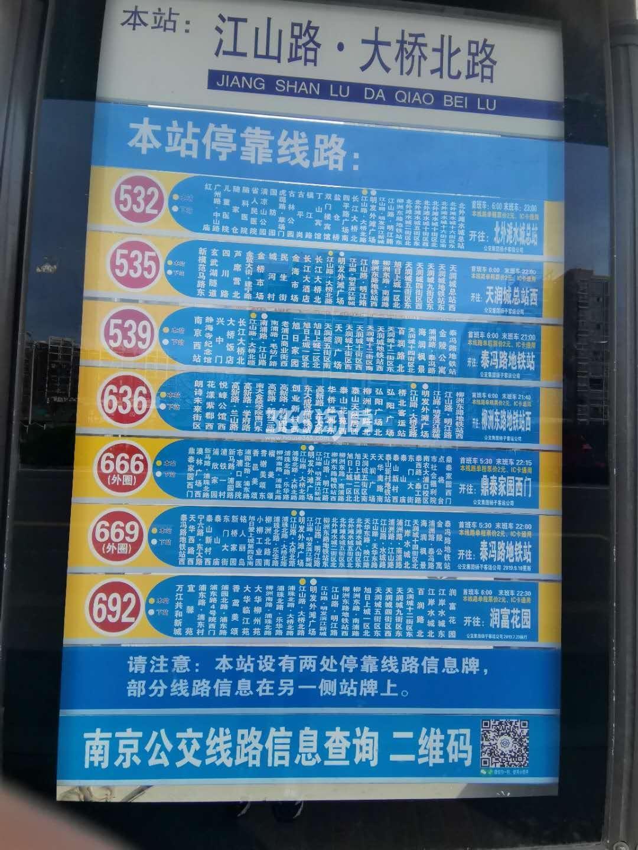 金象朗诗红树林周边公交(6.28)
